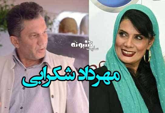 عکس مهرداد شکرابی همسر اول عاطفه رضوی بازیگر +بیوگرافی