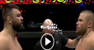 فیلم کامل مبارزه امیر علی اکبری و آناتولی مالیخین روسی (2 مهر 1400)