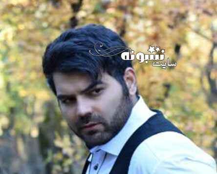 بیوگرافی مرتضی یاسان خواننده پاپ و همسرش +عکس و اینستاگرام و آهنگ