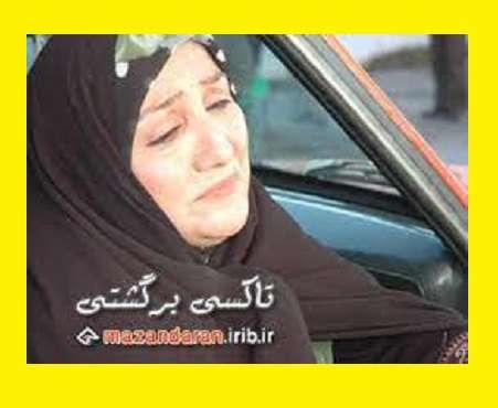 بیوگرافی ملوک طلوع نژاد بازیگر سریال پایتخت و همسرش +عکس و درگذشت