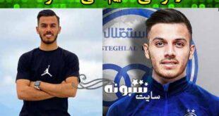 بیوگرافی ابوالفضل جلالی فوتبالیست و همسرش + عکس و سوابق و قد
