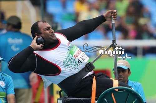 بیوگرافی حامد امیری پرتاب نیزه و وزنه قهرمان پارالمپیک +ماجرای تصادف و عکس