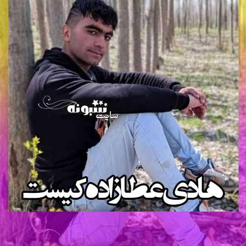 هادی عطازاده کیست و جرم اش چه بود و علت مرگ در زندان اهر