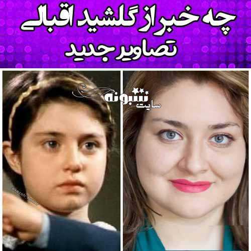 عکس های جدید گلشید اقبالی بازیگر نقش سارا در سریال تولدی دیگر
