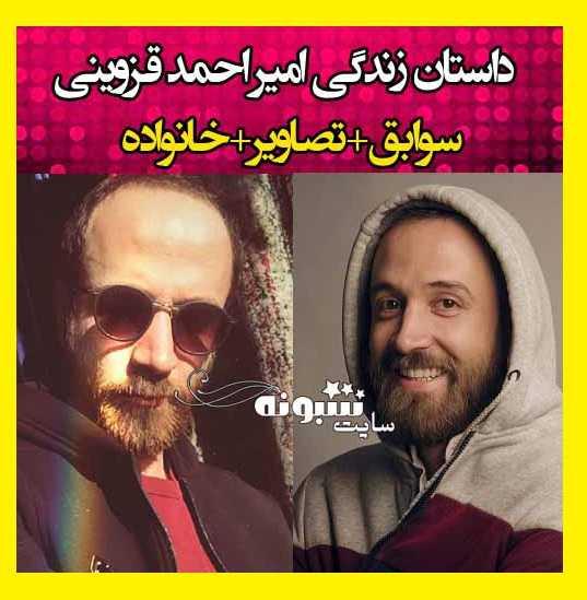 بازیگر نقش حافظ در سریال هم سایه +بیوگرافی و عکس جنجالی