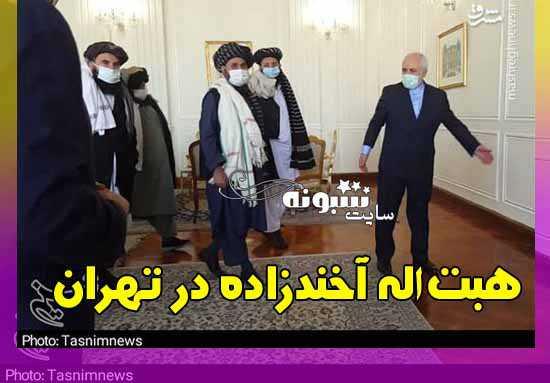 بیوگرافیو تصاویر و عکس هیبت الله آخوندزاده (آخندزاده) رهبر طالبان در تهران ایران