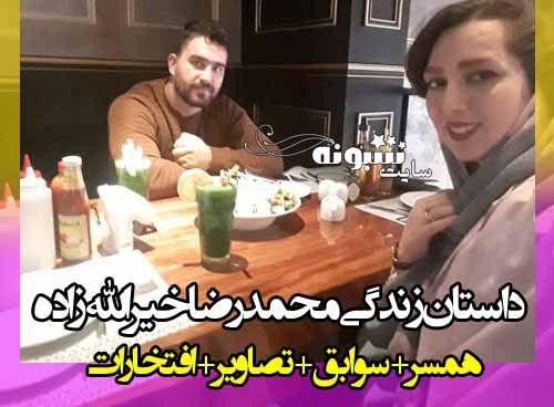 بیوگرافی محمدرضا خیرالله زاده جودوکار قهرمان پارالمپیک و همسرش +عکس
