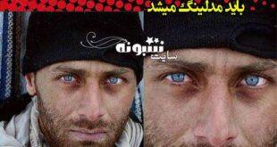 کولبر چشم آبی جذاب که باید مدلینگ میشد +عکس و تصاویر