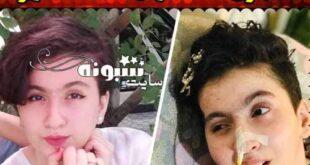 بیوگرافی مهسا سادات آقایی دوست و پدرش کیست +عکس تصادف