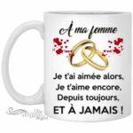 جملات عاشقانه فرانسوی و متن و عکس نوشته عاشقانه فرانسوی با ترجمه فارسی