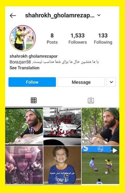 علت خودکشی شاهرخ غلامرضاپور فوتبالیست بوشهری +عکس