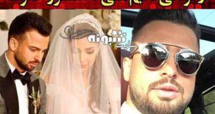 بیوگرافی سروش رفیعی بازیکن فوتبال سپاهان و همسرش و فرزندش +عکس