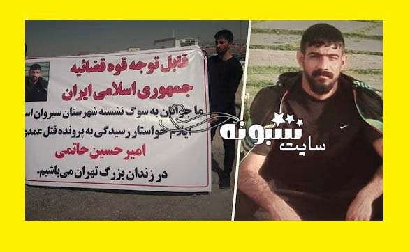امیرحسین حاتمی کیست؟ بیوگرافی و علت فوت و مرگ در زندانی