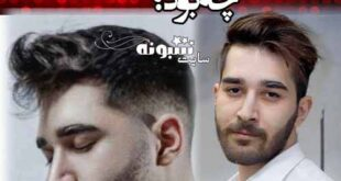 علت مهاجرت علی یاسینی چه بود؟ به کجا رفت؟