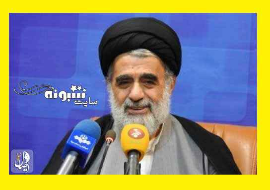 بیوگرافی سید احمد زرگر قاضی و رئیس دادگاه انقلاب +درگذشت و عکس و سوابق