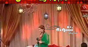 بیوگرافی و فیلم لحظه مرگ منیره حمدی خواننده تونسی + جزئیات
