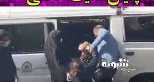 ماجرای فیلم دستگیری زن توسط پلیس امنیت اخلاقی درون ون
