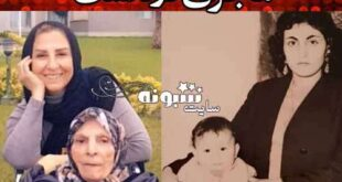 علت درگذشت و فوت مادر مرجانه گلچین + عکس