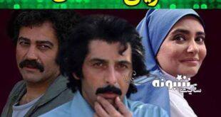 اسامی بازیگران سریال دلدادگان +پشت صحنه و تصاویر