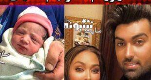 عکس و اسم دختر الهام حمیدی را ببینید