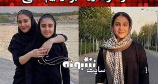 بیوگرافی غزاله حسینی و خواهرش غزل حسینی وزنه بردار +عکس و اینستاگرام