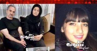 پدر و مادر غزاله شکور کیست چرا به آرمان رضایت ندادند؟ +عکس