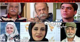 اسامی بازیگران سریال کهنه سوار با نقش +عکس و بیوگرافی و داستان