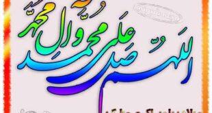 متن تبریک ولادت پیامبر اکرم حضرت محمد (ص) +عکس نوشته استوری و پروفایل
